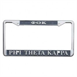 Ptk License Plate Cover